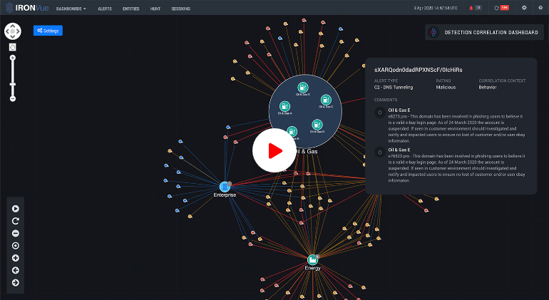 IronNet-IronDome-Dashboard Video